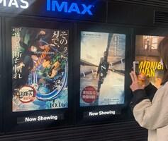 『劇場版「鬼滅の刃」無限列車編』全国の劇場で公開 (C)ORICON NewS inc.