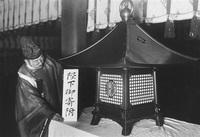 【皇室ナビ】皇室の財産と納税 式部職 楽部 宮内庁御用達