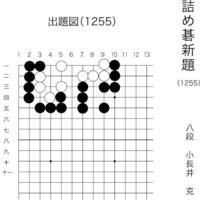 【詰め碁】9月28日
