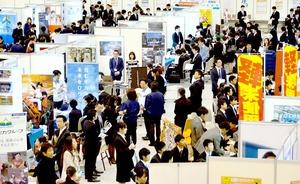 2018年に福井県内で行われた就職セミナー