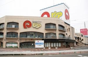 2003年に閉店したピア。福井県内のショッピングセンターに大きな教訓を残した=福井県福井市二の宮2丁目