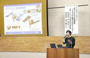 はやぶさ2のミッションなどを説明した吉川健人さん=3月16日、福井県福井市の福井県工業技術センター