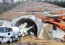 新幹線中池見湿地のトンネル着工