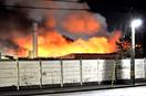 敦賀東洋紡工場火災28時間後鎮火