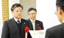 省エネ活動を推進、松浦機械など表彰 県電気使用…