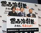 9月に関西演劇祭、参加劇団募集