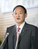 副大臣・政務官人事は9月18日に 菅義偉首相「国…