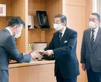 東京県人会が大雪で見舞金 県事務所に20万円
