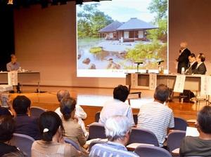 養浩館庭園の魅力をさまざまな分野の専門家が語り合ったシンポジウム=21日、福井市の県国際交流会館