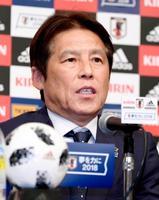 サッカーW杯ロシア大会の日本代表メンバーを発表する西野監督=31日午後、東京都内のホテル