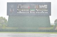 啓新―若狭、雨強まりノーゲーム