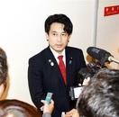 滝波宏文氏、会長人事で謝罪