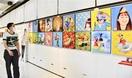 4歳~70代の11人個性的アート披露 鯖江で企…