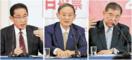 福井県選出の自民5議員は菅氏支持