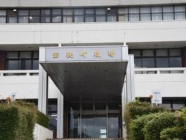 若狭町役場三方庁舎=福井県若狭町