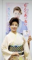 新曲「おんな花の舞い」をPRする川本ユキさん=10日、福井新聞社