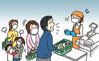 買い物混雑「3密」心配 レジに仕切り、ゴーグル着用 店は対策腐心、経営はざま ふくい特報班