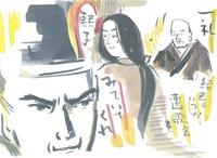 桔梗の覇道_明智光秀(225) 最終章 謀反【15】 作・早見俊