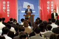 「表層深層」参院選後の改憲戦略 首相、国民民主に食指