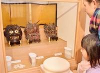 鯖江・加多志波神社 追儺面1年ぶり開帳 時代超え伝統脈々 みんなで読もう