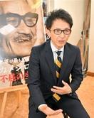 「米軍が最も恐れた男 カメジロー」福井で上映 …