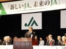 福井県単一JAで「所得2割増」