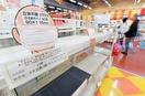 新型肺炎、福井で中国人マスク爆買い