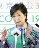 東京五輪の簡素化、IOCと協議