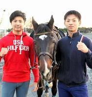 上田瑠威(右)と中込樹(左)