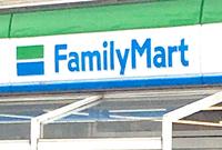 ファミマ時短営業実験、福井は14店