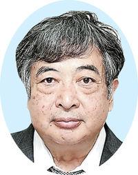 新元号4月1日公表 株価、選挙念頭に判断か 静岡福祉大名誉教授・小田部雄次 識者評論