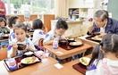 鯖江の地場産給食、児童ら堪能