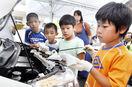 小浜で児童ら自動車整備など体験