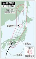 台風21号若狭湾に抜け福井沖北上