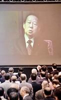 西川一誠氏の後援会連合会などが3月末に開いた政治資金パーティーで、ビデオメッセージを寄せた自民党の二階俊博幹事長=3月27日、福井県福井市