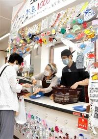 コロナ終息願い 福井の鮮魚・総菜店 感染防止シート彩る 「千尾魚」