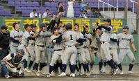 坂本「3冠」でV貢献 立命大、関西学生野球 スポーツランド