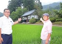 城山に新たな登山道を 永平寺町の団体 馬車道跡発見、整備へ CFで資金募る