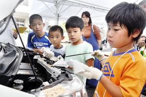 小浜で児童ら自動車整備な…