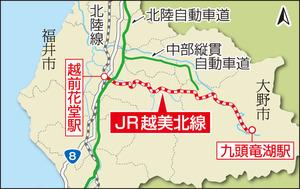 JR越美北線の地図