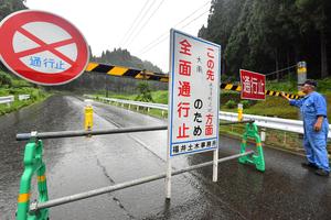 大雨のため通行止めとなった国道364号線=7月6日午後3時10分ごろ、福井県福井市宇坂大谷町