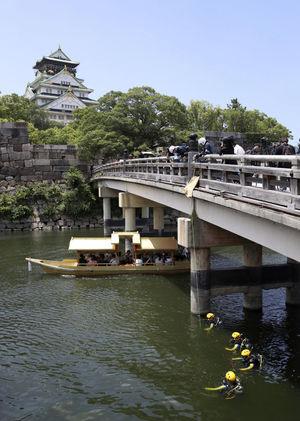 G20備え大阪城公園で不…