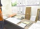 光秀若狭訪問の記録 若狭町歴史文化館で企画展 …