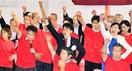 滝波氏、再選へのろし 福井で集会、県連と溝も …