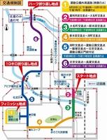 第40回福井マラソン交通規制図