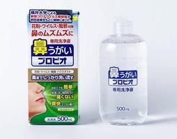 福井大学の研究を基にゲンキーが製品化した「鼻うがいプロピオ」