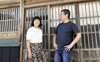 多拠点生活で美浜発信 アドバイザー 佐々木さん・松尾さん夫妻 豊かな自然、多様な人… 創作意欲に