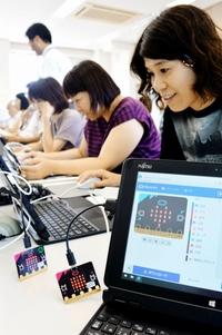 まず先生が勉強、プログラミング