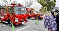 AT消防ポンプ車 鳥羽分団に初導入 鯖江消防団