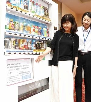 犯罪被害者支援の資金難救う自販機
